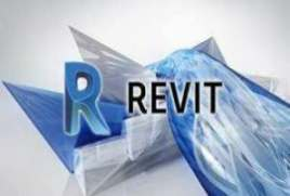 Revit 2020 Crack Only Free Download