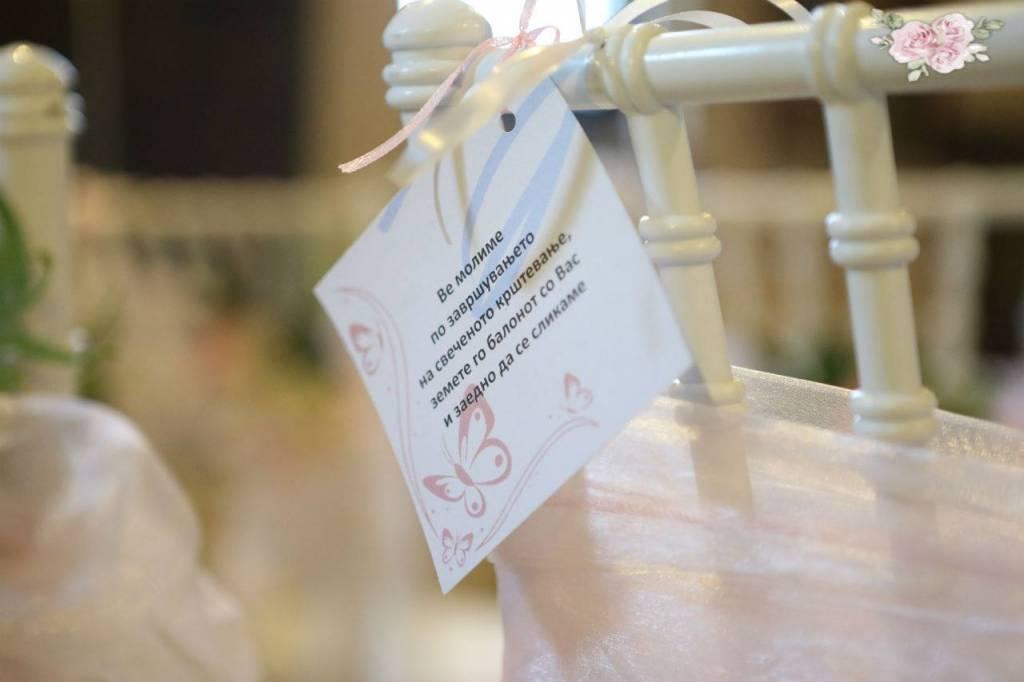 Kamnik-Wedding-Lidija-Macedonia-7