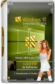 Windows 10 Enterprise LTSC 2019 X64 OFF19 en-US JAN 2020 {Gen2}