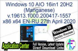 Windows 10 AIO + Office 2019 pt-BR x64 2020