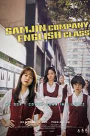 Samjin Company English Class 2020